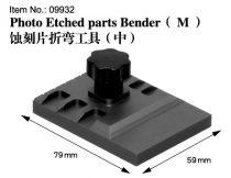 Master Tools rézmaratás hajlító közepes (M) 09932