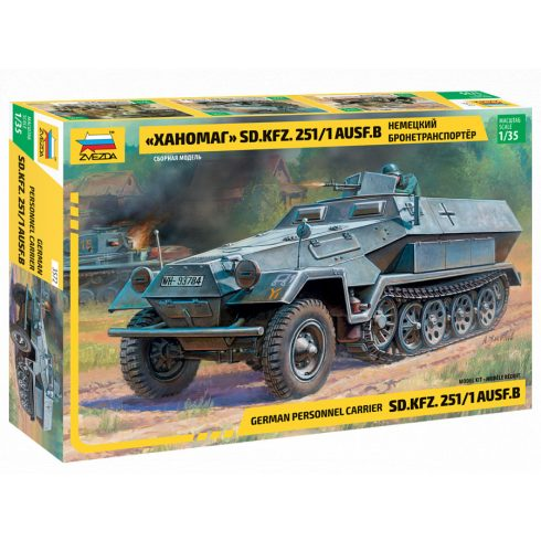 Zvezda Armored carrier Sd.Kfz. 251/1 Hanomag katonai jármű makett 3572