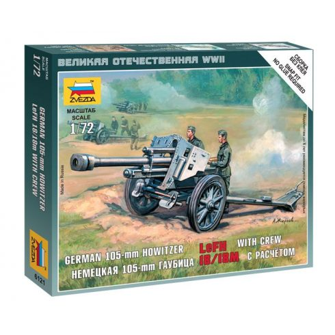 German Howitzer leFH-18 löveg makett Zvezda 6121