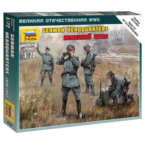 German HQ WWII Military small set figura makett Zvezda 6133