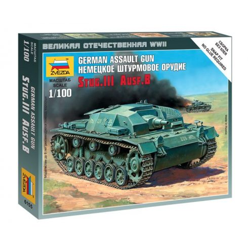 Zvezda German assault gun Stug-III Ausf.B tank makett 6155