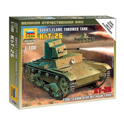 Zvezda Soviet flame thrower tank KhT-26 tank makett 6165