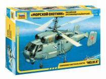 Submarine hunter helikopter makett Zvezda 7214
