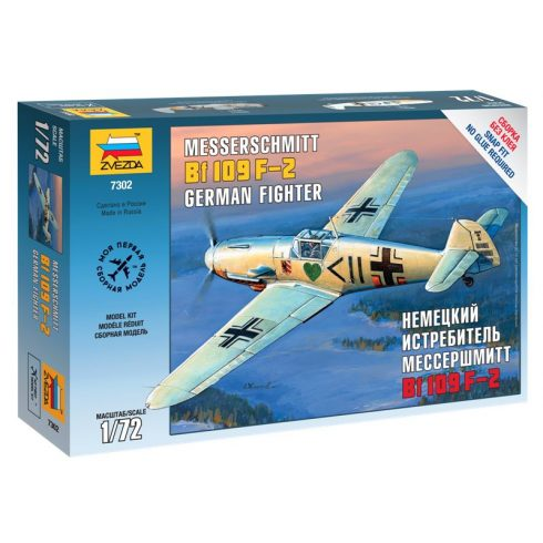 Messerschmitt BF-109 F2 katonai repülő makett Zvezda 7302