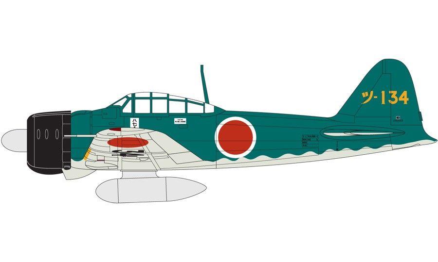 Airfix Mitsubishi Zero A6M2b repülő makett A01005