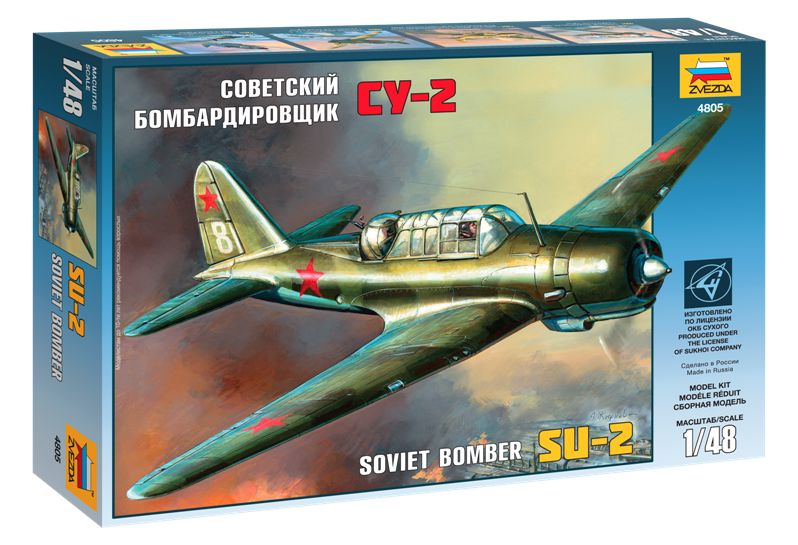 Su-2 Soviet Light Bomber katonai repülő makett Zvezda 4805