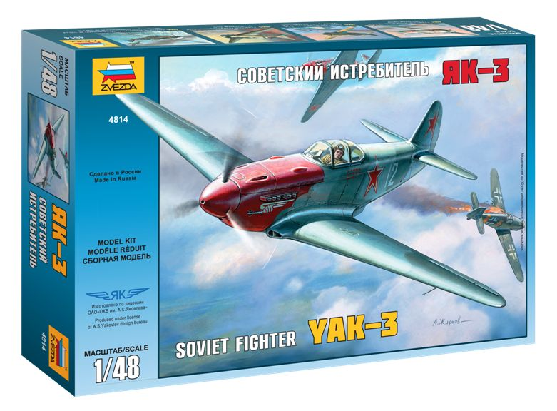 Soviet fighter YAK-3 katonai repülő makett Zvezda 4814