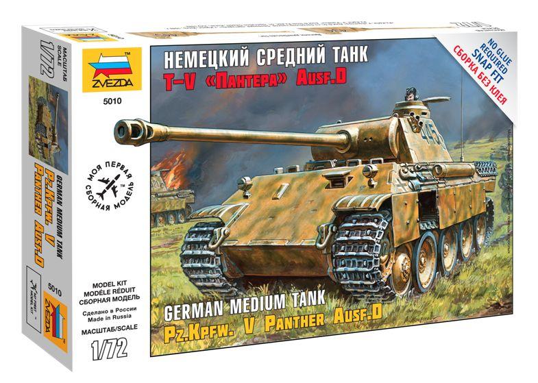 Panzerkampfw.V Panther Ausf.D tank makett Zvezda 5010