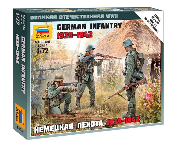 German Infantry 1939-1942 figura makett Zvezda 6105