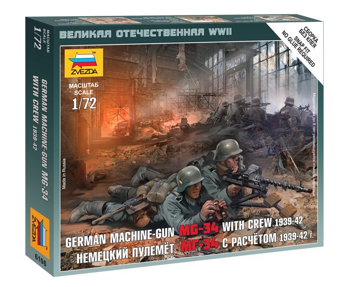 German Machinegun MG-34 With Grew 1939-42 figura makett Zvezda 6106