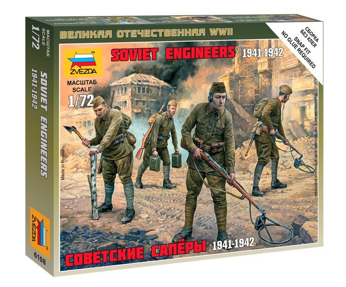 Soviet Engineers 1941-1942 figura makett Zvezda 6108