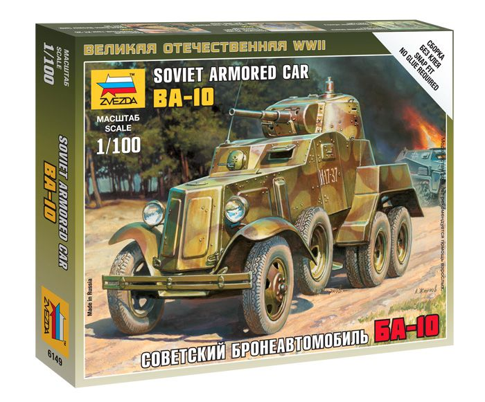 Soviet armored car BA-10 katonai jármű makett Zvezda 6149