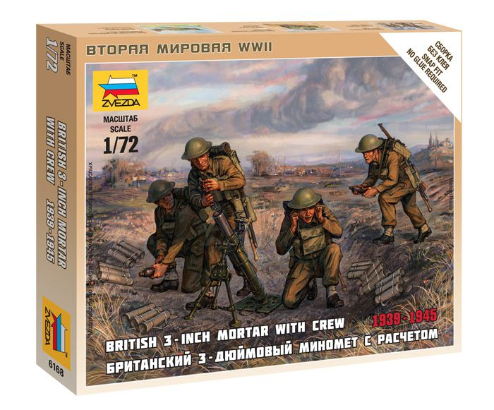 British 3-inch mortar with crew figura makett Zvezda 6168