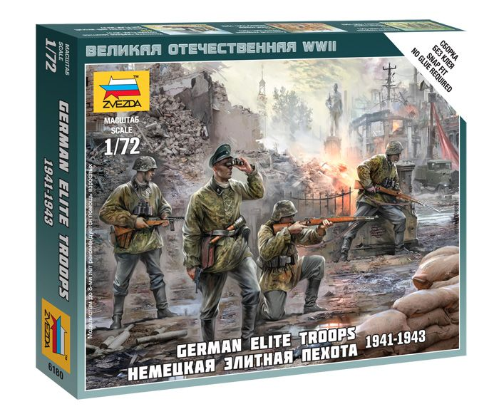 German Elite Troops 1939-43 figura makett Zvezda 6180