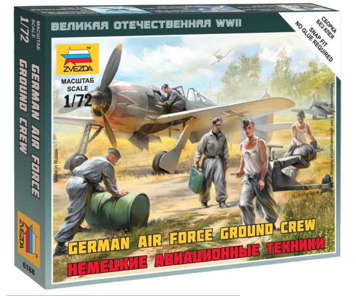 German airforce ground crew figura makett Zvezda 6188