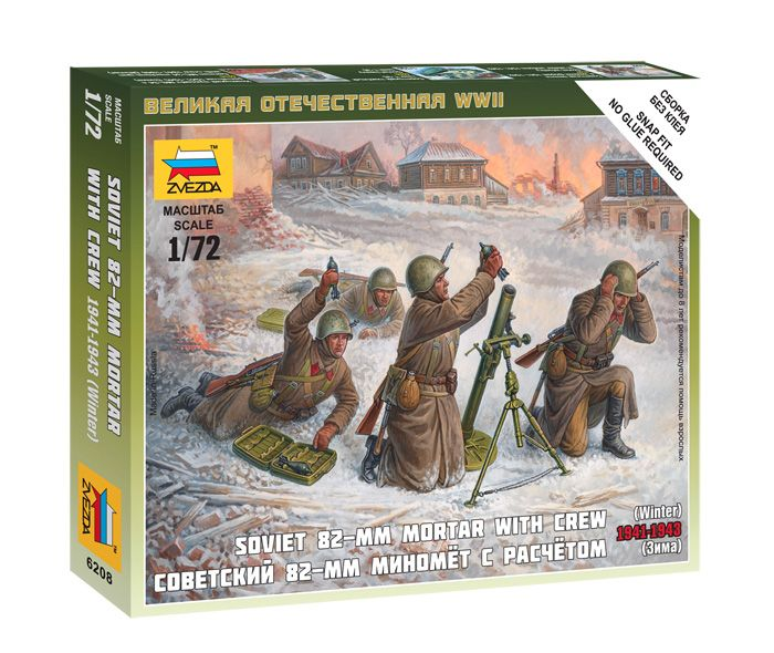 Soviet 82-mm mortar with crew 1941-1943(winter) figura makett Zvezda 6208