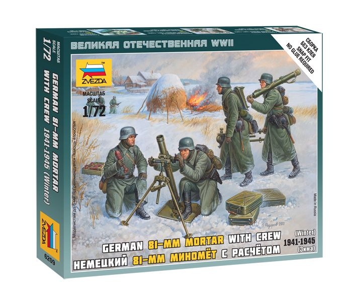 German 81-mm mortar with crew 1941-1945 (winter) figura makett Zvezda 6209