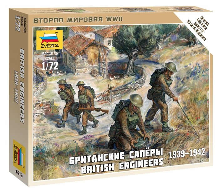 British engineers figura makett Zvezda 6219