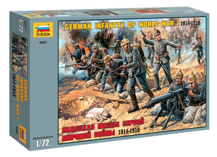 German infantry of world war I 1914-1918 figura makett Zvezda 8083